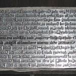 Declaration first parag